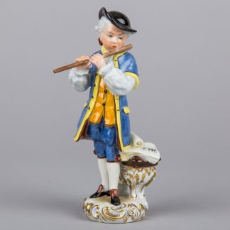 Herend Boy Playing the Flute Figurine, Masterpiece #15954