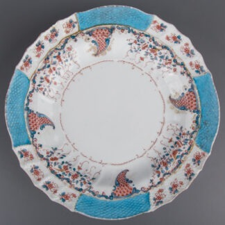 """Antique Herend Cornucopia Tupini (TCA) Pattern 10"""" Dinner Plate"""