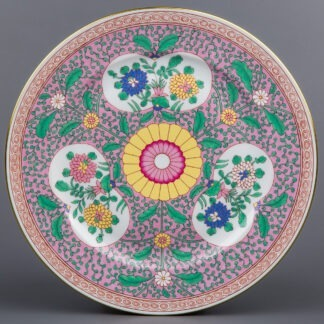 """Herend Emaille Rose (ERS) Pattern 10.5"""" Wall Plate #2527/ERS"""