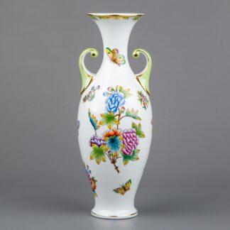 Herend Queen Victoria Vase with Handles #7175/VBO