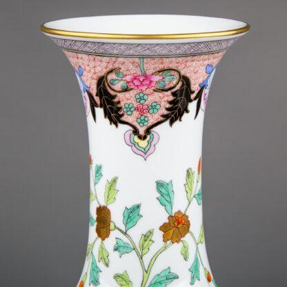 Herend Paon de Peking XLarge Vase #7000/PP
